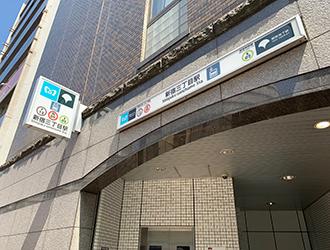 新宿三丁目駅 E5出口を出て、右側へ